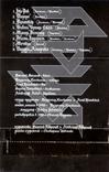 Ария - Мания Величия - 1985. (МС). Кассета. Moroz Records, фото №8
