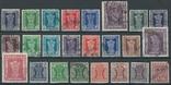 Бд03 Британские колонии. Индия 1940-50-е гг (24 служебные марки без повторов), фото №2