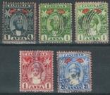 Бд04 Британские колонии. Занзибар 1898-1899 №№ 41-42, 51, 53 и 55, фото №2