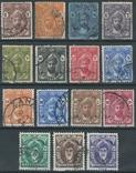 Бд07 Британские колонии. Занзибар 1922-1941 (15 марок без повторов), фото №2