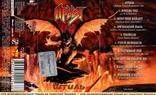 Ария - Штиль - 2002. (МС). Кассета. Moroz Records, фото №7