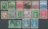 Бе11 Британские колонии. Ньюфаундленд 1887-1938, фото №2