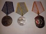Орден и медали копии., фото №2