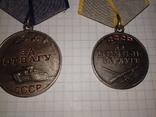 Орден и медали копии., фото №3