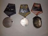 Орден и медали копии., фото №5