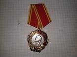 Орден Ленина. копия., фото №2