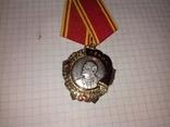 Орден Ленина. копия., фото №6