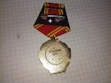 Орден Ленина. копия., фото №7