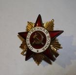 Копия ОВ-1ст., фото №2
