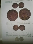Каталог Монет Аукционного Дома St james auctions coins на англ., фото №3