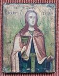 Святая Варвара., фото №2