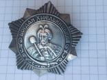 Орден Б.Хмельницкого (копия), фото №2