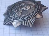 Орден Б.Хмельницкого (копия), фото №3