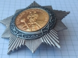 Орден Б.Хмельницкого 2ст. (копия), фото №4