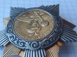 Орден Б.Хмельницкого 1ст. (копия), фото №5