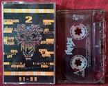 Ария - Лучшие Песни -2 - 1991-98. (МС). Кассета. Moroz Records., фото №3