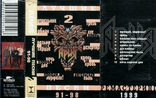 Ария - Лучшие Песни -2 - 1991-98. (МС). Кассета. Moroz Records., фото №6