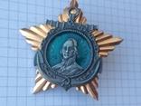 Орден Ушакова (копия), фото №2
