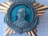 Орден Ушакова (копия), фото №3