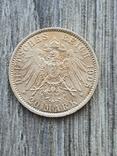 20 марок 1905 А року, фото №2