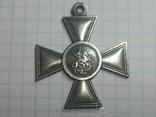 Георгиевский крест 4 степени 963 копия, фото №3