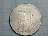"""Гривна 1992 """"порошковая"""" копия, фото №3"""