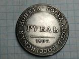 Рубль 1807 герб копия, фото №2