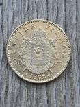 20 франків 1862 A року, фото №2