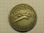 10 рейхсмарок 1941 самолет Хейнкель копия, фото №2
