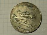 Рейх самолет копия, фото №2