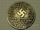 Адольф Гитлер 30.1.1933 копия, фото №2