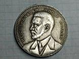 Адольф Гитлер 1933 копия, фото №3