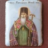 Финифть святитель Питирим Тамбовский, фото №3