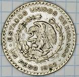 Мексика 1 песо 1962 серебро, фото №2