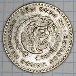 Мексика 1 песо 1962 серебро, фото №5