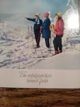Лыжницы, фото №7