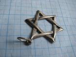 Кулон Звезда Давида серебро 925пр. вес - 5,4г, фото №3