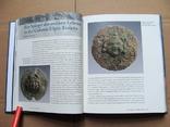 Сокровищницы: Предметы старины из частных коллекций в Ксантене и европейских музеях 1, фото №5
