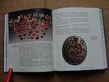 Сокровищницы: Предметы старины из частных коллекций в Ксантене и европейских музеях 1, фото №7