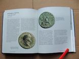 Сокровищницы: Предметы старины из частных коллекций в Ксантене и европейских музеях 1, фото №2