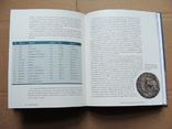 Сокровищницы: Предметы старины из частных коллекций в Ксантене и европейских музеях 1, фото №10