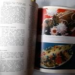 Питание для всех 1983р., фото №7