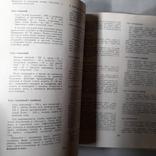 Питание для всех 1983р., фото №8