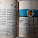 Легенды и быль о продуктах 1969р., фото №10