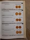 Каталог Монеты России, фото №4