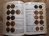 Каталог Монеты России, фото №6