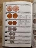Каталог Монеты России, фото №8