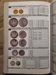 Каталог Монеты России, фото №9