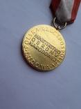 Медаль 1, фото №3