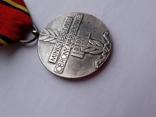 Медаль берлин, фото №2